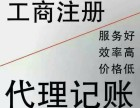 香樟大道刻章注册公司李梦办社保2018年检一条龙