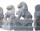 云南昆明石雕狮子价格-大理石汉白玉石雕狮子加工价格2018款