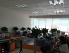 平面设计/室内设计/CAD/3DMAX招生中