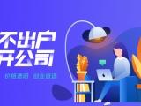 湘潭专业代理记账