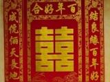 两米烫金 龙凤喜 福 寿 中堂画