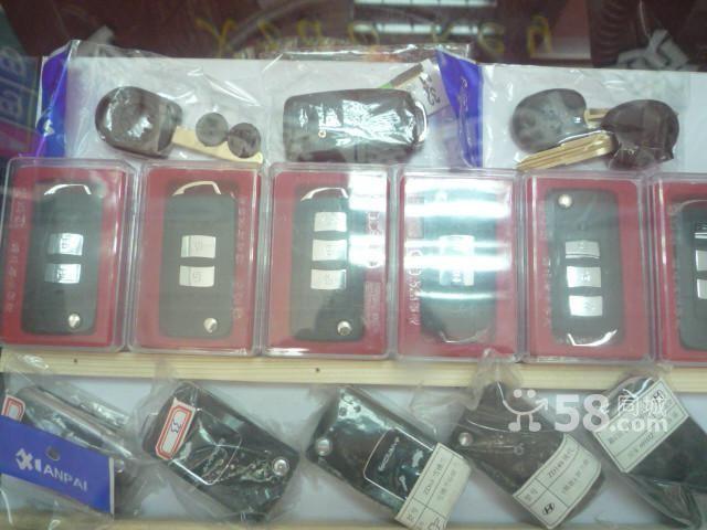 龙泉配汽车钥匙芯片钥匙遥控钥匙开汽车锁高清图片