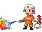 保定市哪有比较好的一级消防工程师培训班