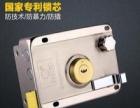郑州24小时福元路开锁换锁芯汽车开锁保险柜修门