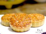 玉林口碑好的广西月饼批发商-贺州月饼代加工厂家