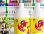 洗化日化生产设备 配方技术 品牌授权