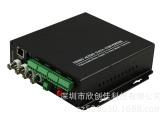 4路多功能型 光端机 光纤配件 数字光端