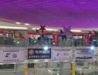 北三环新建场地+新奥购物中心场地预约