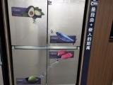 大同冰箱维修