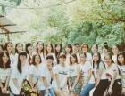 泉州去哪儿学日语,塞纳日语零基础入门班正在招生中
