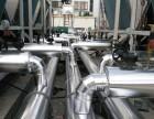 衡阳郴州白铁皮铝皮管道保温施工队