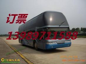 瑞安到海口客车/特快物流13989711588长途汽车