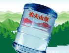 南京送水网--江宁冰露纯净水配送中心(可开发票)