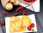 土豆片加盟|土豆丝加盟|土豆块加盟|洋芋片加盟