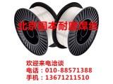 KB890螺旋耐磨焊丝,KB890螺旋耐磨气保焊丝