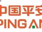 中国平安保险固镇分公司