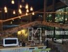 店面设计 前卫设计施工软装 拎包交付 咖啡馆酒吧