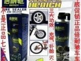 代理直销专柜正品倍耐驰 汽车轮胎自动充气