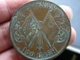 西安市双旗币二百文在哪里有鉴定中心