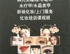 DREAM素妍美妆韩美新娘造型定制