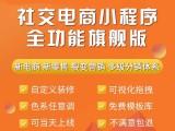 武汉餐饮小程序制作公司