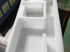 专业供应贵州陶瓷减震定位珍珠棉包装企业