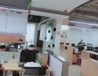 商务装修设计及施工 总包式服务