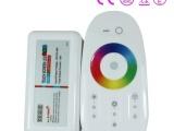 供应2.4G全触摸RGB七彩控制器,专业