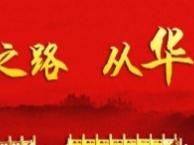 临汾华图2016年山西公务员培训班招生