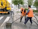 怀柔区清理化粪池抽粪抽污水泥浆 管道疏通清洗