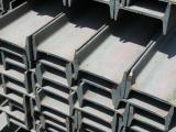 【祈福雅安】供应槽钢、H型钢、工槽钢、Q
