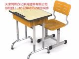 天津正姿课桌椅批发,专业课桌椅厂家