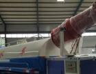 东风二手洒水车免费送货到滁州吗