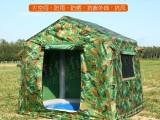 戶外旅行登山野營帳篷易攜帶雙人帳篷 防風防雨越野旅游充氣帳篷