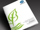 画册设计,画册印刷,宣传册期刊设计印刷一站式服务