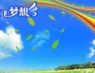 苏州杭州无锡上海南京双飞夏令营6日游7月15号遂宁往返2780元