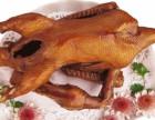 馋嘴鸭休闲食品加盟有多少钱,加盟流程是什么