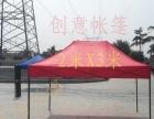 亏本甩卖全新2.5米乘2.5米四角遮阳伞