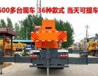 国五新款12吨吊车汽车吊车低价销售济宁龙祥吊车