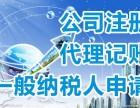 长沙市市局专业移出公司异常名录