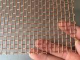 紫铜网.紫铜丝网屏蔽电磁波,厂家直销10米起批