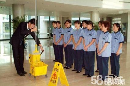 长春最专业的洁业公司