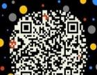 租车公司11-59座丨企业班车旅游丨巴士无自驾