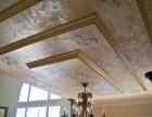 北京艺术涂料厂家批发闪光石材料墙面装饰效果