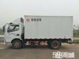 鄭州附近小貨車拉貨師傅面包車搬家長途拉貨