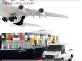 机械仪表产品进出口全套代理(一站式服务)