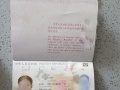 韩国免签。特殊渠道,可办理拒签拒关客户