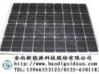 厂家直供宝迪金尚单晶硅50W太阳能电池板组件 光伏产品组件