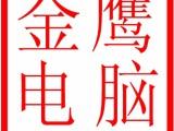 湘阴县专业承接安防监控系统改造维修