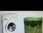 油烟机 空调 热水器 洗衣机 电视清洗+维修 全贵阳